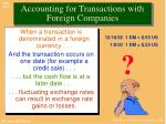 accounting for transactions with foreign companies