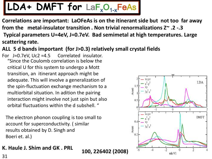 LDA+ DMFT for