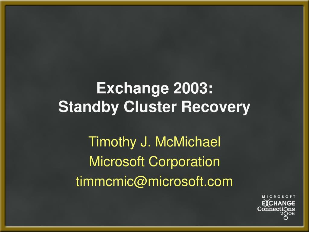 Exchange 2003:
