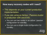 how many recovery nodes will i need