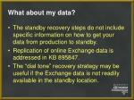 what about my data