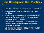 team development best practices 2