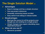 the single solution model 2