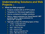 understanding solutions and web projects 2