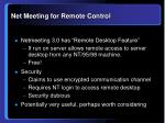 net meeting for remote control