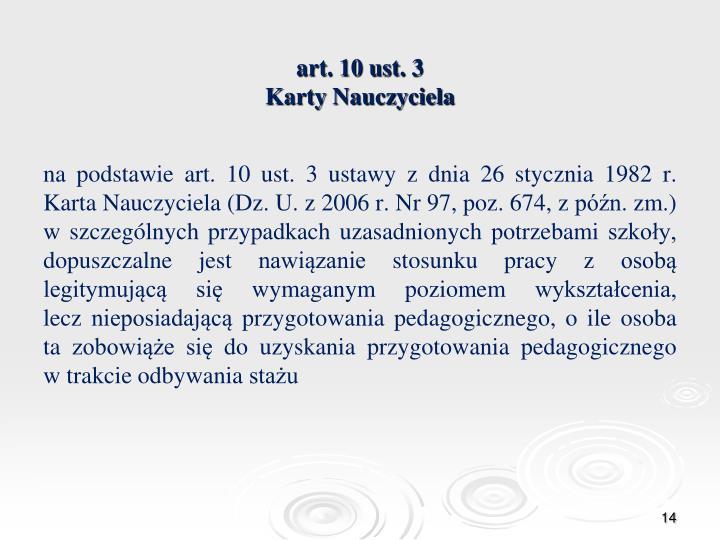 art. 10 ust. 3