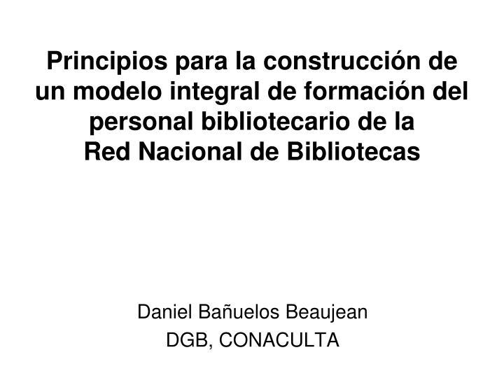 Principios para la construcción de un modelo integral de formación del personal bibliotecario de la
