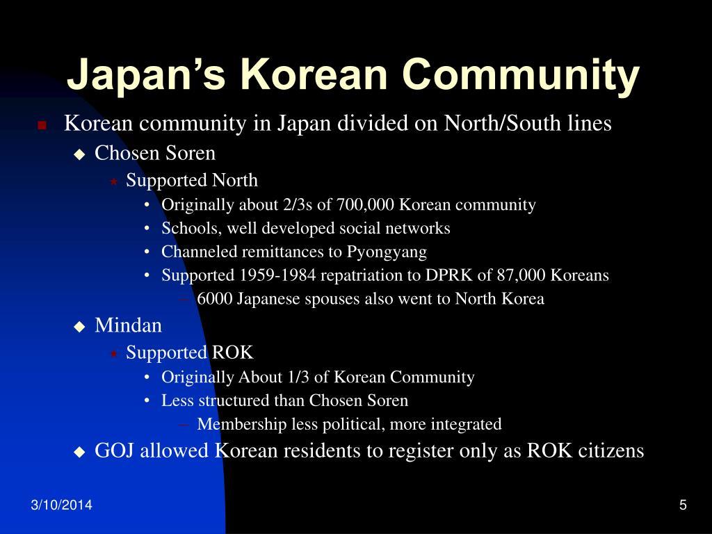 Japan's Korean Community