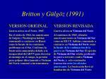 britton y g lg z 19911