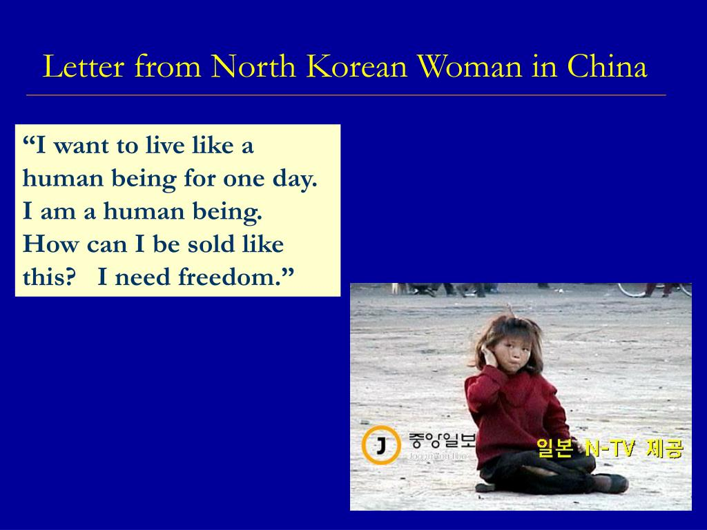 Letter from North Korean Woman in China