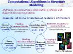 computational algorithms in structure modeling