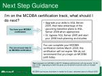 next step guidance14
