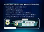 arcsde data owners user name schema name