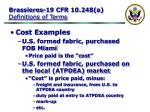 brassieres 19 cfr 10 248 a definitions of terms60