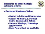 brassieres 19 cfr 10 248 a definitions of terms61