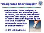 designated short supply