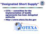 designated short supply40