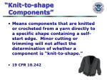 knit to shape components