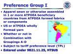 preference group i