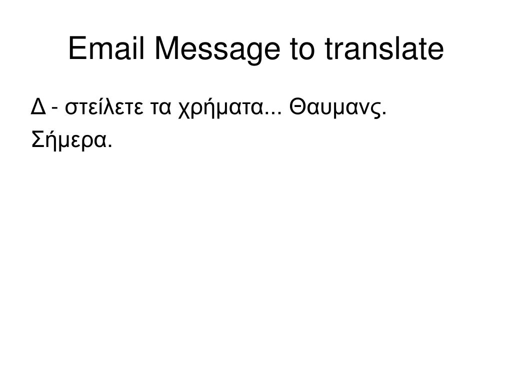 Email Message to translate