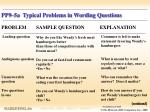 pp9 5a typical problems in wording questions