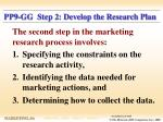 pp9 gg step 2 develop the research plan