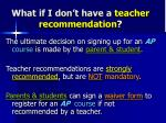 what if i don t have a teacher recommendation