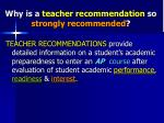why is a teacher recommendation so strongly recommended