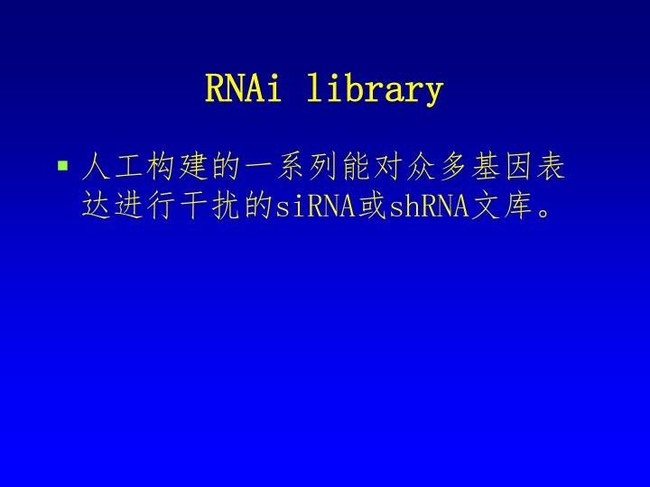 RNAi library