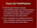 pasal 347 kuhpidana