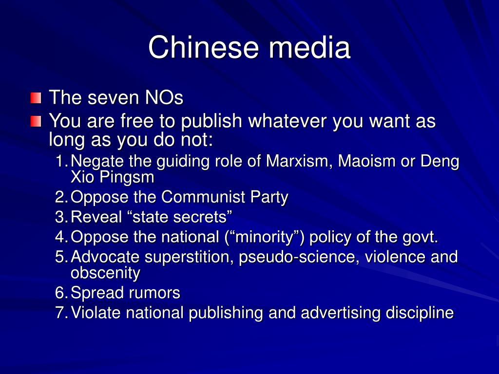 Chinese media