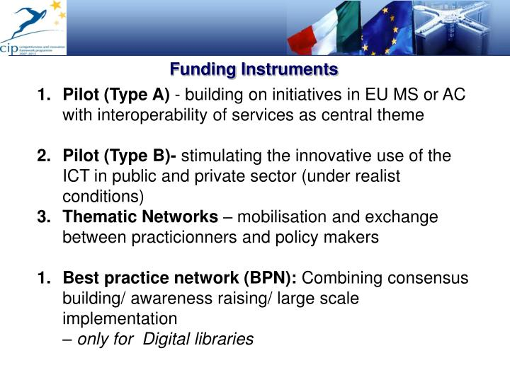 Funding Instruments