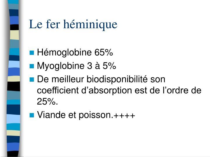 Le fer héminique