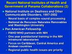 recent national institutes of health and government of panama collaborations 2