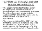 bay state gas company s gas cost incentive mechanism cont