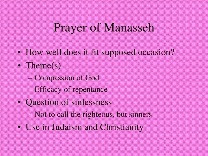 Prayer of Manasseh
