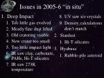 issues in 2005 6 in situ