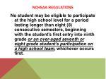 nchsaa regulations1
