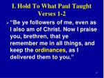 i hold to what paul taught verses 1 2