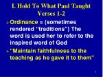 i hold to what paul taught verses 1 22