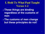 i hold to what paul taught verses 1 23
