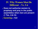iv why women must be different vs 5 61