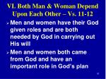 vi both man woman depend upon each other vs 11 121