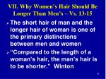 vii why women s hair should be longer than men s vs 13 151