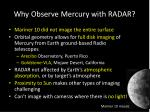 why observe mercury with radar