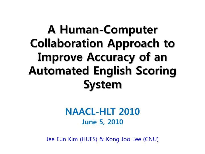 a human computer collaboration approach to improve accuracy of an automated english scoring system n.