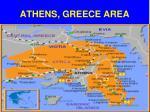athens greece area