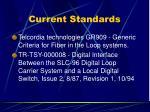 current standards5