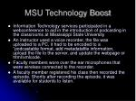 msu technology boost