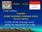 signs c 21